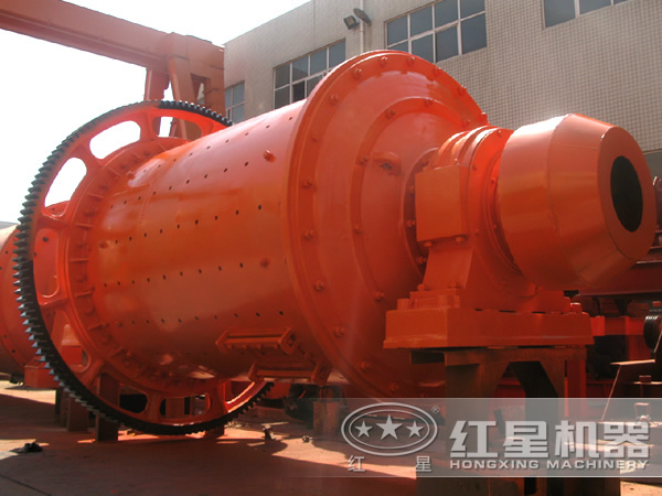 fly ash ball mill
